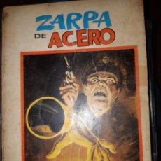 Cómics: TEBEOS-COMICS CANDY - ZARPA DE ACERO 7 - TOMO EXTRA - VÉRTICE - XX99. Lote 192102950