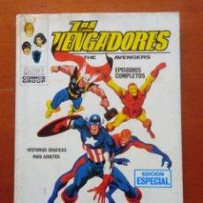 Cómics: LOS VENGADORES VOL 1, Nº 2. VÉRTICE. TACO. COMPLETO. 128 PÁGINAS. ESTADO MUY ACEPTABLE.. Lote 192179048