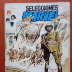 Cómics: SELECCIONES MARVEL VOL 1, Nº 22. VÉRTICE. TACO. INCLUYE EL ORIGEN DEL JINETE FANTASMA.. Lote 192181166