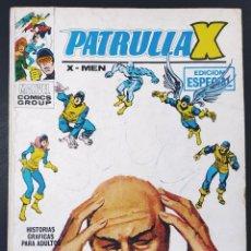 Cómics: NORMAL ESTADO LA PATRULLA X 7 VERTICE TACO VOL I. Lote 192360133