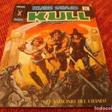 Comics: KULL EL CONQUISTADOR V 1 Nº 22 EL VATICINIO DEL CRÁNEO RELATOS SALVAJES VERTICE MARVEL. Lote 192640042