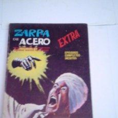 Cómics: ZARPA DE ACERO - VERTICE - VOLUMEN 1 - NUMERO 9 - GORBAUD - CJ 114. Lote 192690341