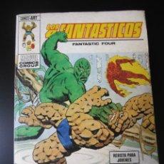 Cómics: 4 FANTASTICOS, LOS (1969, VERTICE) -V.1- 62 · 1974 · EL RETORNO DEL MONSTRUO. Lote 192743312