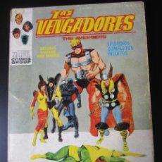 Cómics: VENGADORES, LOS (1969, VERTICE) 30 · 1972 · TRAICION. Lote 192761831