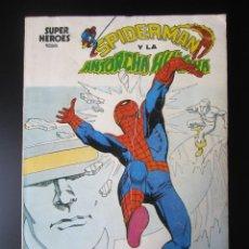 Cómics: SUPER HEROES (1973, VERTICE) 6 · V-1974 · LA MARCA DE LOS MUTANTES. Lote 192762008