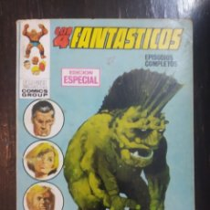 Cómics: LOS 4 FANTASTICOS. VERTICE, V.1. N. 2. LA AMENAZA DEL HOMBRE MILAGRO. EDICIÓN ESPECIAL. MARVEL. Lote 192820210