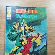Fumetti: HEROES MARVEL PRESENTAN VOL 2 #44 EL HOMBRE DE HIERRO Y DAN DEFENSOR. Lote 192926430