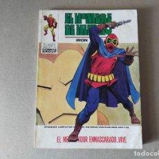 Cómics: EL HOMBRE DE HIERRO Nº 31: EL MERODEADOR ENMASCARADO, VIVE - EDICIONES VERTICE (TACO). Lote 193077478