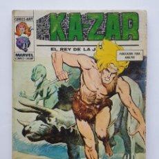 Cómics: KA-ZAR Nº 8. VOL. 1 VERTICE KAZAR. Lote 193202752