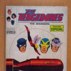Fumetti: LOS VENGADORES. LA BOMBA 'H' VIVIENTE / 1971. Lote 193229258