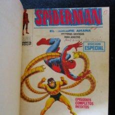 Cómics: 5 TACOS ENCUADERNADOS (3 SPIDERMAN - VÉRTICE) (2 DAN DEFENSOR - VÉRTICE) VER FOTOS. Lote 193233015