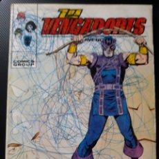 Fumetti: LOS VENGADORES- UN NUEVO MIEMBRO DEL GRUPO. Lote 193331827