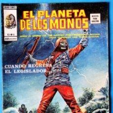 Cómics: EL PLANETA DE LOS MONOS - VOL. 2 - Nº 11 - VÉRTICE 1977. Lote 192647793