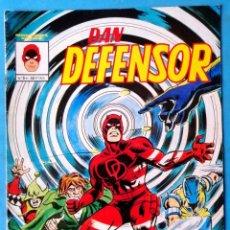 Comics: DAN DEFENSOR Nº 3 VÉRTICE 1981. Lote 193025337
