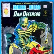 Cómics: EL HOMBRE DE HIERRO Y DAN DEFENSOR VOL. 2 Nº 55 - ¡CATÁSTROFE! - VERTICE . Lote 193433848