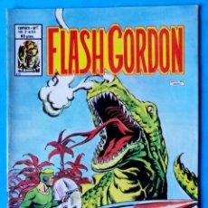 Cómics: FLASH GORDON - VOL. 2 - Nº 33 - UN NOVATO EN LA ACADEMIA 2ª PARTE - VÉRTICE ''MUY BUEN ESTADO'' . Lote 193785587