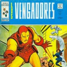 Fumetti: LOS VENGADORES V2-31 (VERTICE). Lote 193801390