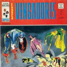 Fumetti: LOS VENGADORES V2-30 (VERTICE). Lote 193801495
