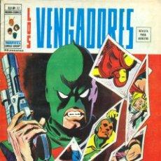 Cómics: LOS VENGADORES V2-22 (VERTICE). Lote 193807043