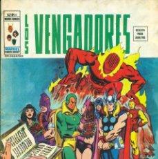 Cómics: LOS VENGADORES V2-21 (VERTICE). Lote 193807196