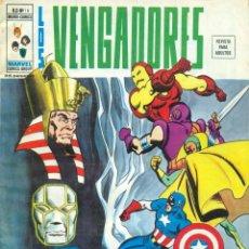 Cómics: LOS VENGADORES V2-18 (VERTICE). Lote 193807453