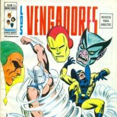 Cómics: LOS VENGADORES V2-15 (VERTICE). Lote 193807567
