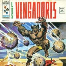 Cómics: LOS VENGADORES V2-14. Lote 193807621