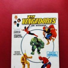 Fumetti: LOS VENGADORES-Nº1-VERTICE-IMPECABLE ESTADO. Lote 193891727