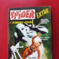 Cómics: SPIDER Nº 14 VERTICE EXCELENTE ESTADO VER FOTOGRAFIAS. Lote 193915556