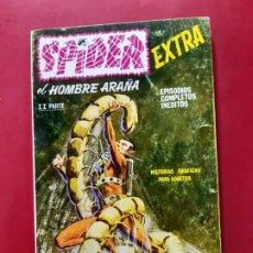 Cómics: SPIDER Nº 13 VERTICE EXCELENTE ESTADO VER FOTOGRAFIAS. Lote 193915826