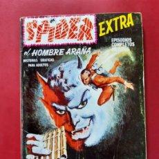 Cómics: SPIDER Nº 22 VERTICE EXCELENTE ESTADO VER FOTOGRAFIAS. Lote 193915996