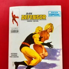 Cómics: DAN DEFENSOR-Nº2-VERTICE-IMPECABLE ESTADO-VER FOTOGRAFIAS. Lote 193919206