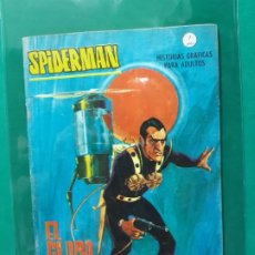 Cómics: SPIDERMAN Nº 8 VERTICE GRAPA EXCELENTE ESTADO. Lote 193922793