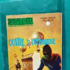 Cómics: SPIDERMAN Nº 7 VERTICE GRAPA EXCELENTE ESTADO. Lote 193922950