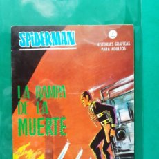 Cómics: SPIDERMAN Nº 6 VERTICE GRAPA. Lote 193923147