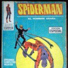 Cómics: SPIDERMAN 5 EL REGRESO DEL DR. OCTOPUS - EDICIONES INTERNACIONALES VÉRTICE TACO. Lote 193979246