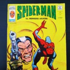 Cómics: NORMAL ESTADO SPIDERMAN 39 VOL III VERTICE. Lote 194002502