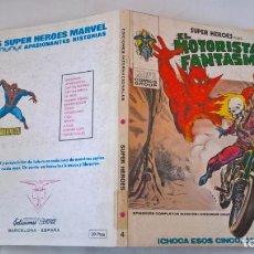 Cómics: COMIC: SUPER HEROES PRESENTA Nº 4. EL MOTORISTA FANTASMA. ¡CHOCA ESOS CINCO SATAN!. Lote 194197777
