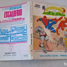 Cómics: COMIC: SUPER HEROES PRESENTA Nº 2. SPIDERMAN Y LA ANTORCHA HUMANA. DOS CONTRA CUATRO...TEMIBLES. Lote 194198985