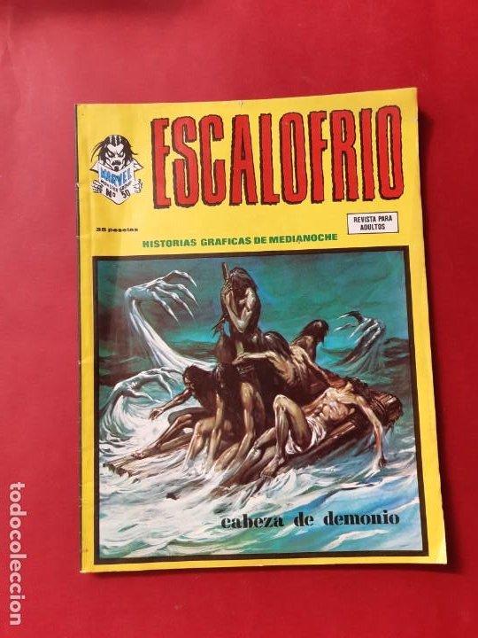 ESCALOFRIO -Nº50- VERTICE VOLUMEN 1-BUEN ESTADO (Tebeos y Comics - Vértice - V.1)