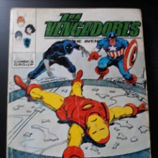 Cómics: LOS VENGADORES- UN TRAIDOR ENTRE NOSOTROS- VERTICE. Lote 194208833