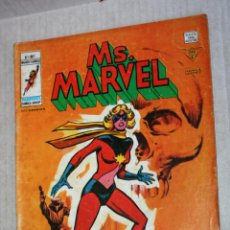 Cómics: MS. MARVEL (MUNDI-COMICS) VOL.1; Nº01. Lote 194210006