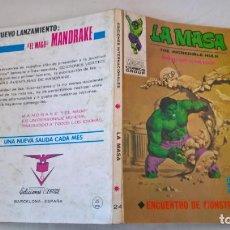 Cómics: COMIC: LA MASA Nº 24. ENCUENTRO DE MONSTRUOS. Lote 194228481