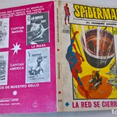 Cómics: COMIC: SPIDERMAN Nº 25. LA RED SE CIERRA. Lote 194229647