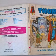 Cómics: COMIC: THOR Nº 26. ¡Y AHORA ... GALACTUS!. Lote 194237863
