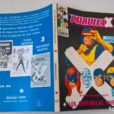 Cómics: COMIC: PATRULLA X Nº 27. LOS CENTINELAS VIVEN VERTICE. Lote 194243608