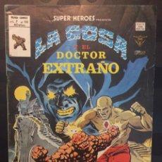 Cómics: SÚPER HEROES VOL.2 N.116 . LA COSA Y EL DOCTOR EXTRAÑO . ( 1974/1980 ).. Lote 194246341