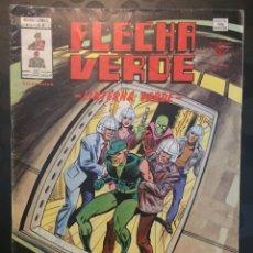 Cómics: FLECHA VERDE / LINTERNA VERDE VOL.1 N.8 . FIRMA Y VERAS EL UNIVERSO . ( 1978/1979 ) .. Lote 194246785