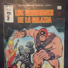Cómics: SELECCIONES MARVEL VOL.1 N.47 LOS GUARDIANES DE LA GALÀXIA . ( 1977/1981 ).. Lote 194247566