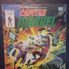 Cómics: HEROES MARVEL VOL.2 N.56 . CAPITAN MARVEL . LA GUERRA DE LAS TRES GALAXIAS . ( 1975/1980 ).. Lote 194247893